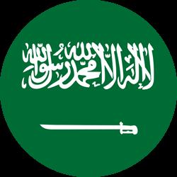 emploi en Arabe
