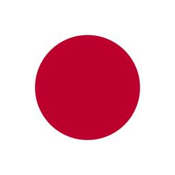 emploi en Japonais